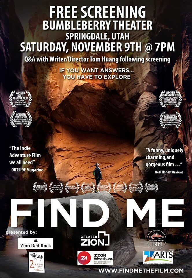 Theatrical Poster: Find Me the Film