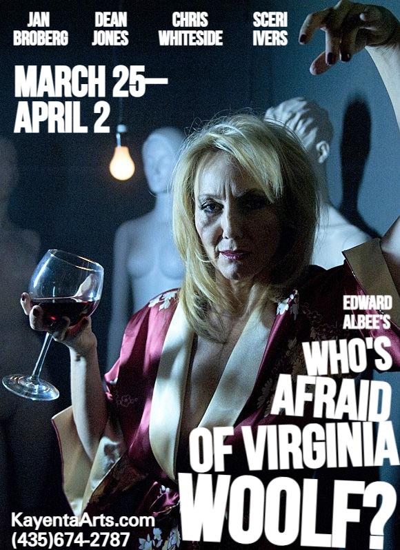 whos afraid of virginia wolf