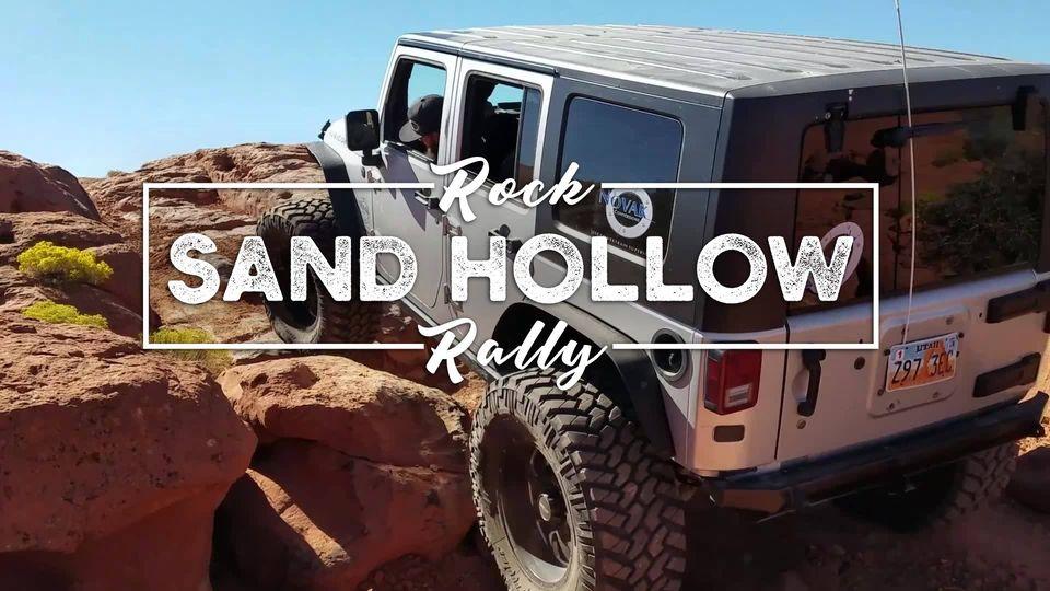 sand hollow rock rally