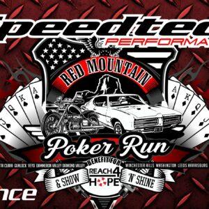 speed tech run